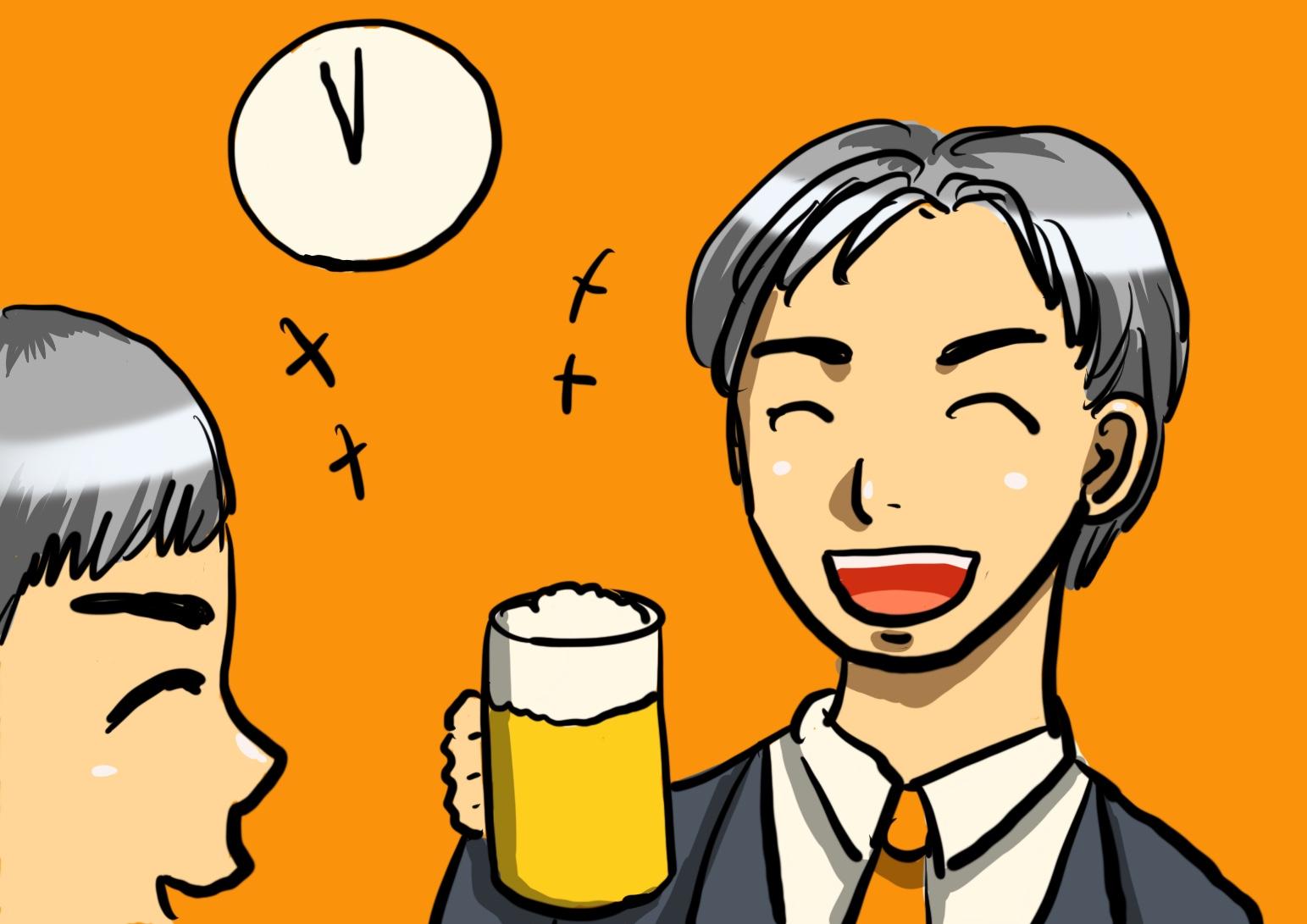 お酒や飲み会代、タクシー代を抑える