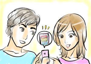 家計管理アプリを上手に利用して出入金を記録