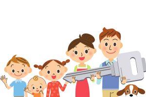 子どものためのマンションセキュリティ対策